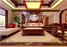 书香园145平米四房两厅中国风红木装修效果图