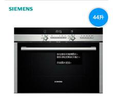 西门子HB84H550W嵌入式微波烤箱
