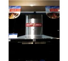 方太厨电CXW-200-EM01T欧式吸油烟机抽油烟机