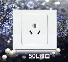 西蒙5OL系列雅白三孔电脑插面板弱电源墙壁插座正品
