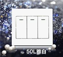 西蒙5OL系列白色三开开关面板弱电源墙壁开关正品