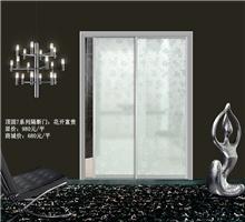 顶固生态门 钛镁铝合金生态门/环保木门//橱卫玻璃门