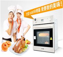 大信橱柜 全新电烤箱DX830 不锈钢+高温钢化玻璃面板