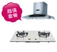 大信 特价电器套餐 油烟机+节能环保炉灶