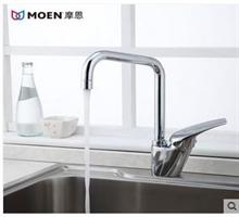 MOEN摩恩 冷热铜体高抛弯旋转洗菜盆水槽龙头 85210