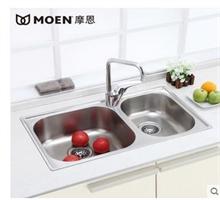 摩恩卫浴 不锈钢拉丝厨房水槽双槽龙头 304