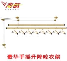 恋晴 晾衣架升降手摇晾衣架 加厚加宽双杆式2.4米 心形
