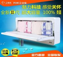 柳为RQ-40智能毛巾架(蒸汽消毒机+烘干机+紫外牙刷消毒器