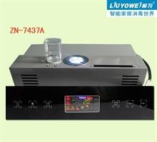 柳为ZN-7437A智能消毒机(专业配套消毒鞋柜和消毒衣柜)