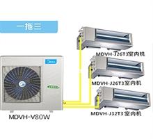 美的一拖三中央空调 MDVH-V80W