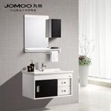 JOMOO 九牧卫浴  悬挂式浴室柜