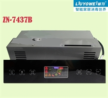 爆款-柳为ZN-7437B智能消毒机(配套消毒鞋柜和消毒衣柜