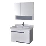 英皇卫浴 浴室柜SP9513