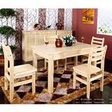 香玉园 木面餐桌(1+4)