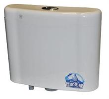 爆款-英皇卫浴 OS204水箱蹲便