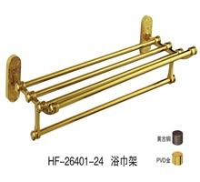 汇泰龙 -提香系列 HF-26401-24 浴巾架