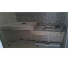五洋石材 金丝木纹洗手台