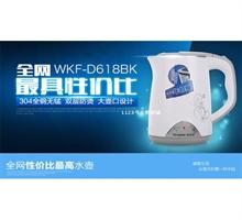 格来德电热水壶 WKF-D618BK