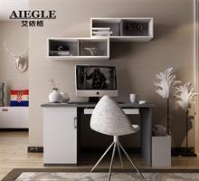 艾依格 现代简约家用多功能储物书桌写字台 书架