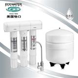 美国怡口800GPRO净水器家用厨房直饮高端RO反渗透纯水机