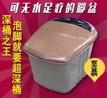 朗欣特8106正品足浴盆器电全自动按摩洗脚盆