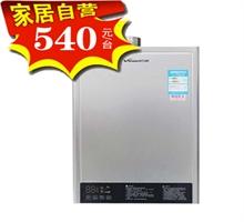 万和 燃气热水器 JSQ20-10C26  全新