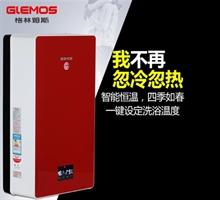 爆款——格林姆斯  GS9-55B速热热水器
