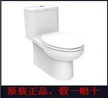 美标卫浴 优家4/6升双喷射虹吸加长型连体座厕