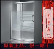 玫瑰岛淋浴房 PA-S721 易洁 汽车级玻璃  可定做