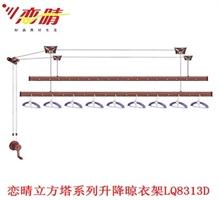 恋晴 晾衣架升降手摇晾衣架 加厚加宽双杆式2.4米 红古铜色