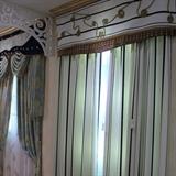 保罗纳布艺窗帘 窗帘1