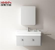 HHHS汉舍浴室柜 HMG4622G1