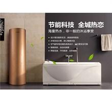 四季沐歌 全城热恋圆形水箱KFD-75MI(1P) 热水器