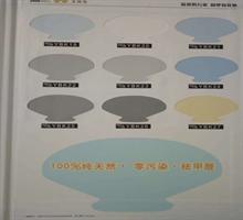玉贝壳生态贝壳粉内墙涂料施工色卡