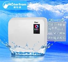 澳特弗净水器WFD-116C家用纯水机RO膜