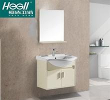 恒洁卫浴 现代简约洗手盆浴柜组合实木浴室柜吊柜