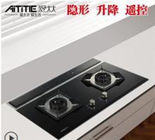 高端厨房隐形自动升降油烟机下吸式侧吸式油烟机灶具集成灶套装