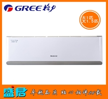 格力空调KFR-32GW/(32583)FNAa-A3