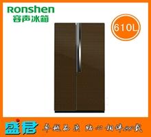 容声冰箱BCD-610WKS1HPG-PD22