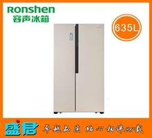 容声冰箱BCD-635WKS2HPM-BV22