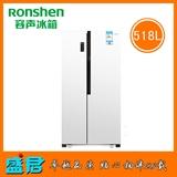 容声冰箱BCD-518WKS1HY-BS22