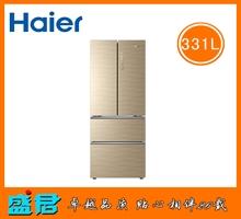 海尔冰箱331WDGQ
