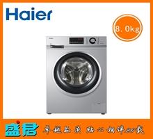 海尔洗衣机XQG80-BX12636