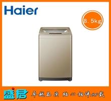海尔洗衣机XQB85-BF15288