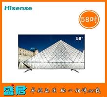 海信58英寸4K智能电视LED58K320U