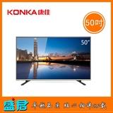 康佳50英寸4K智能电视 LED50K35U