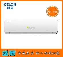 科龙KF-35GW/LB-N3(1L03)