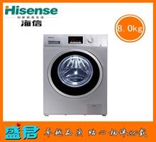 海信洗衣机XQC80-U1201F