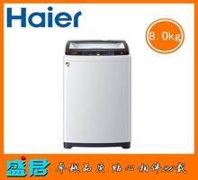 海尔洗衣机XQB80-BM1708