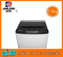 金羚洗衣机XQB75-R313G